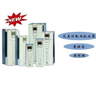 ACS510系列变频器采购