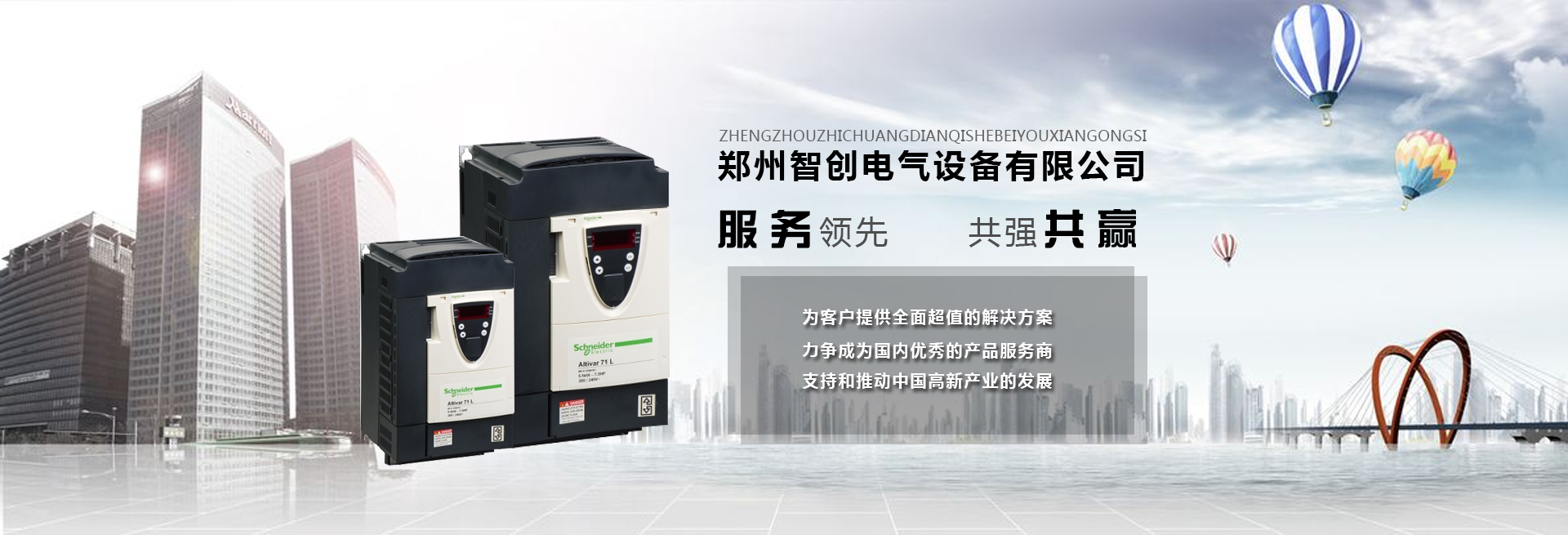 郑州变频器厂家